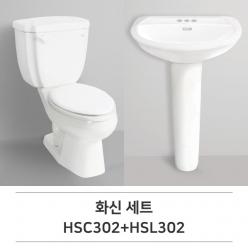화신 세트 HSC302+HSL302