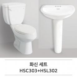 화신 세트 HSC303+HSL302