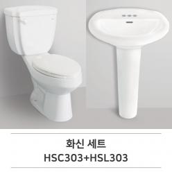 화신 세트 HSC303+HSL303