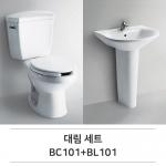 대림세트 BC101+BL101