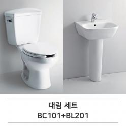 대림세트 BC101+BL201
