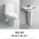 대림세트 BC201+BL101