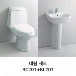대림세트 BC201+BL201