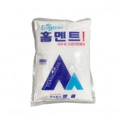 백시멘트 2kg